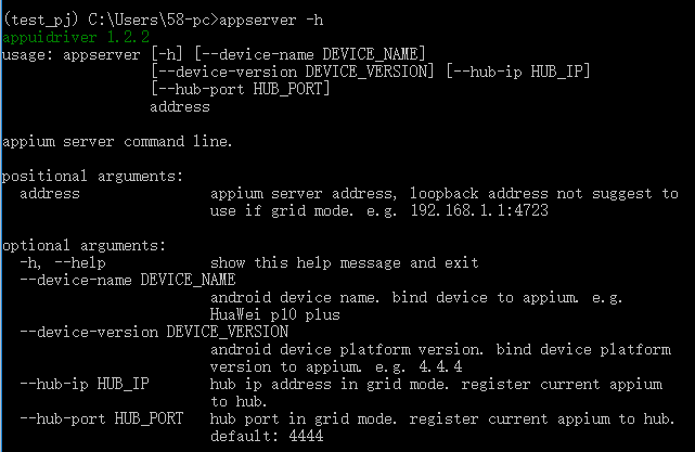 appserver-h.png