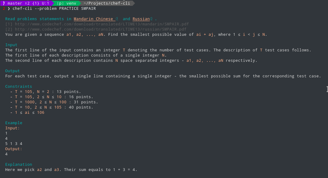 View Problem Statements In Terminal
